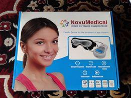 Массажер NovuMedical для глаз