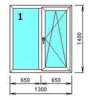 Окна металлопластиковые всего за 2799 грн. ЭНЕРГОСБЕРЕЖЕНИЕМ в ПОДАРОК