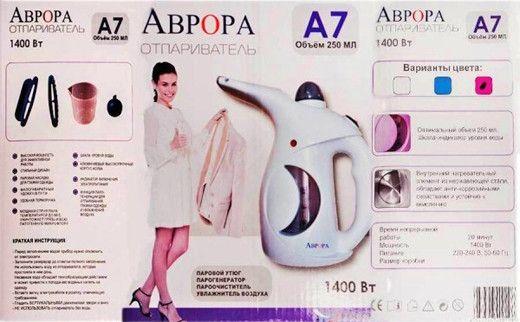 Компактный отпариватель для одежды