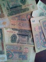 Продам рубли