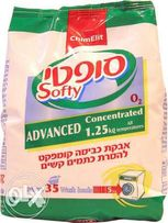 Стиральный порошок ТМ (ТМ ChimElit). Израиль.