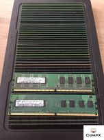 DDR2 1gb/2gb/4gb Intel/AMD (dimm и sodimm)