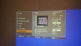 Проектор sanyo plc-xu305a