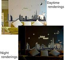 Наклейка люминисцентная на стену, мебель, стекло Париж/\Дубаи/\Лондон.