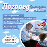 Логопед. Підготовка діток до школи