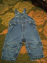 Комбинезон, джинсы