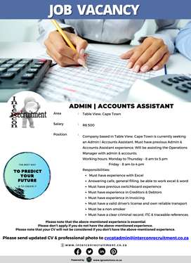 Admin | Accounts Assistant - Table View, Cape Town