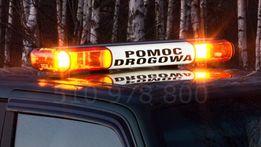 Lampa ostrzegawcza stroboskop belka kogut pomoc drogowa laweta 110 cm