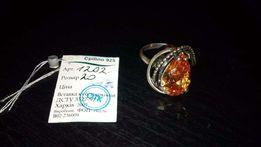 Продам серебрянное кольцо с цирконием.Р-р 20.0.