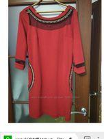 Стильное платье 50-52 рр