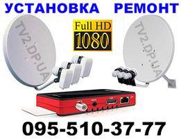 Спутниковое тв - Установка антенн, Ремонт, Настройка, Прошивка, Т2 НТВ