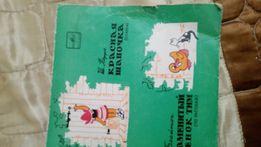 Детские сказки на виниловой пластинке 33