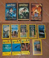Kasety VHS - Harry Potter; W pustyni i w puszczy; National Geographic