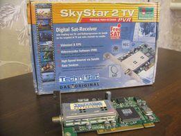 DVB карта Sky Star 2 для ПК (спутниковое телевидения и интернет на ПК)