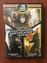 Властелин колец 1,2,3 диск DVD. HD качество.