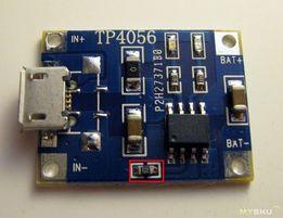 Плата заряда литиевых батарей на TP4056 модуль зарядки 1А,