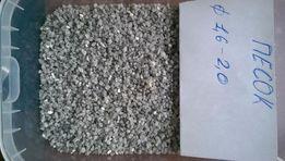 Песок кварцевый ,сухой,фракционный 0,8-1,2 мм 1,2-1,6 мм 1,6-2,0 мм