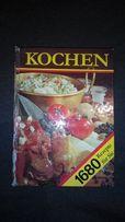 Книга Кухня, 1680 рецептов . На немецком языке