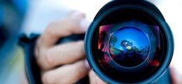 Предметная съемка, предметное фото, фото для каталога, рекламы.
