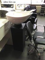 Мойка парикмахерская без кресла с сантехникой Акция! Реальный магазин