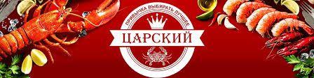 КРАБ КРАБ.Вкусно варим под заказ.!24/7 Круглосуточно Одесса - изображение 2