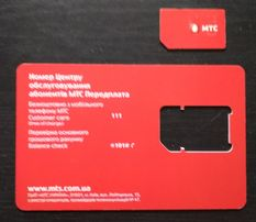 Номер (сим-карта) в тарифе «Vodafone LIGHT +»