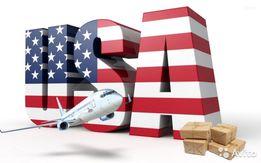 Покупка и доставка товаров, авто-запчастей из США, Европы, Китая