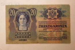 20 крон 1913року