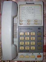 Продам стационарный многофункциональный телефон Panasomic модель KX –