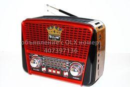 НОВЫЕ! Радиоприёмник радио GOLON RX-455S Солнечная панель, аккумулятор