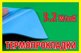 Термопрокладка синяя от 0.5 до 3.5мм термоинтерфейс термопаста