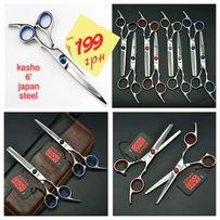 Ножницы, парикмахерские ножницы, для стрижки,профессиональные ножницы