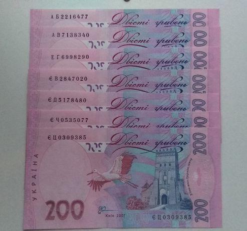 Банкнота 200грн. 2007р. (Стельмах, прес) Киев - изображение 2