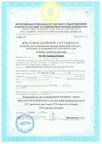 Услуги сертифицированного технического надзора (услуги технадзора).