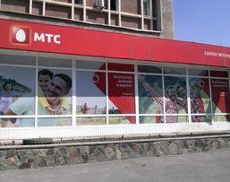 Поклейка пленки, брендирование витрин, авто. Киев