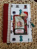 Записные книжки,обложки на паспорт,кулинарные книги,ежедневники