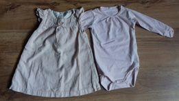 Komplet/Sukienka/Princeska/Body 74 H&M.Name it 6-9 miesięcy