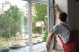 Хорошие окона в Горловке