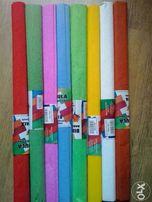 Bibuła mix kolorów