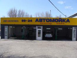 Продам авто комплекс ( мойка и мастерская)