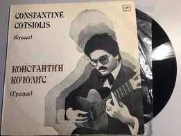 Constantine Cotsiolis - (Greece) - Stan BDB!!!