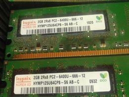 DDR2 2GB HYNIX, Kingston, Samsung, Nanya 800Mhz 6400 Intel/AMD