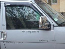 Хром накладки на зеркала Volkswagen T4 (транспортер Т4), Хром ABS