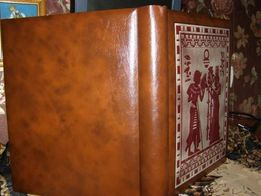 Фотоальбом из натур/кожи (Египет) и др