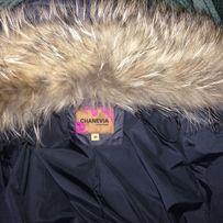 Зимова пухова куртка