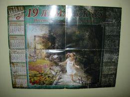 """Календарь """"Стакер Чистое небо"""" (STALKER: Clear Sky) Лиманск 19"""