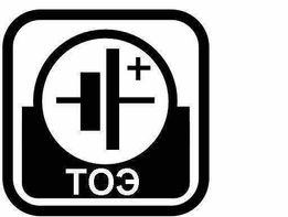Тоэ, Тау, Электррпривод, разработка чертежей Компас 3 D, AutoCad