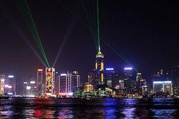 Гонконг бизнес регистрация предприятий антиквариат