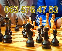 Хотите научиться хорошо играть в шахматы? Научу вас или вашего ребенка