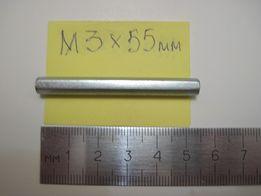 Продам стойки для монтажа печатных плат (сталь) м3-55мм